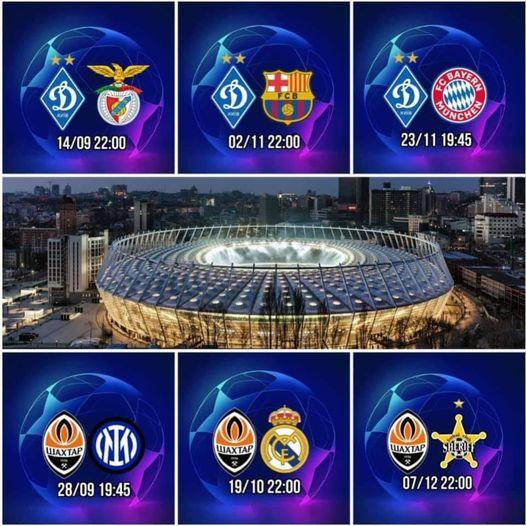 Лига чемпионов УЕФА 2021/2022
