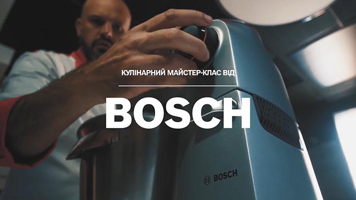 Кулінарний майстер-клас від Bosch зі Стефаном Вайттінаданом