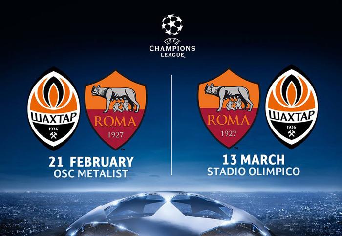 «Шахтер» и «Рома» в 1/8 финала Лиги чемпионов