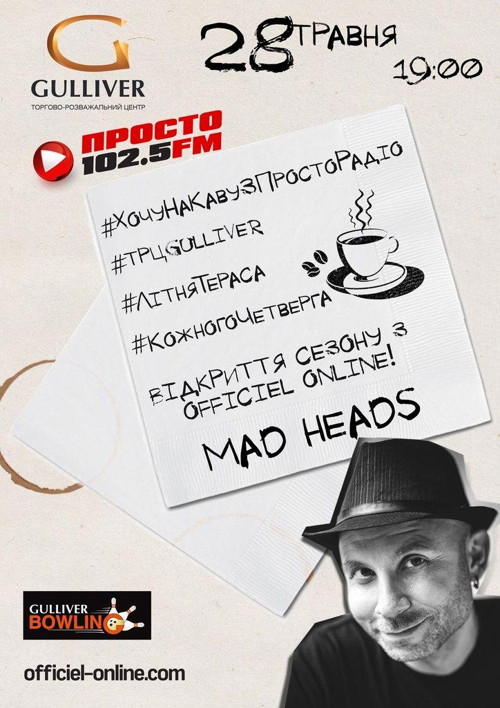 ������ #����������������� � Mad Heads � ��� Gulliver!