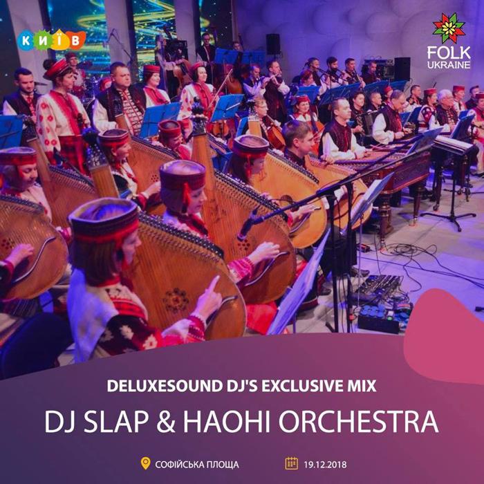 DeluxeSound Djs Exclusive Mix - Dj Slap & НАОНІ Orchestra на Офіційному відкритті головної ялинки України 2019