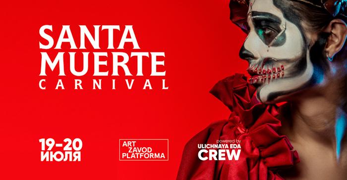 Santa Muerte Carnival 2019