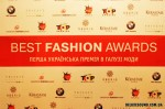 Best Fashion Awards 2011 14