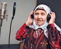 Крутая бабуля из далёкой глубинки Татарстана стала звездой и записывает альбомы..