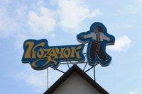 Сеть ресторанов Козачок Козырной карты отпраздновала своё 10-летие