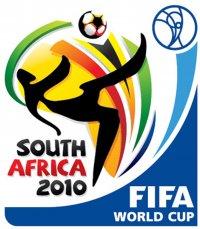 Неофициальный гимн Чемпионата мира по футболу-2010