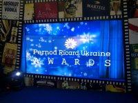 Новогодний корпоратив компании Pernod Ricard