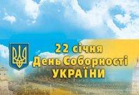 Концерт и ярмарка на Майдане 22.01.2011