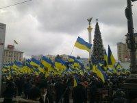 День Соборности на Майдане, Deluxe взгляд