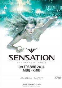 Sensation - The Ocean of White в Киеве
