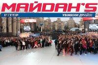 МАЙДАНS - Психология победителей - Кировоград VS Севастополь