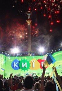 День Киева - Грандиозное празднование