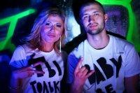 Тамерлан и Алена Омаргалиева - Ты только мой