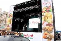 Гала-концерт фестиваля Rainford