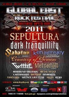 Провалом завершился широко разрекламированный фестиваль Global East Rock Festival Georgia 2011