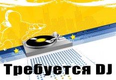 Компания Deluxe Sound предлагает сотрудничество  DJ и звукорежиссерам