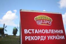 Рекордно приготовлена самая большая порция салата в Украине
