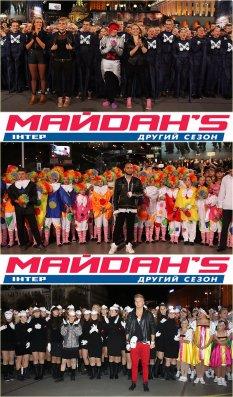 Майданс: Второй сезон - второй полуфинал