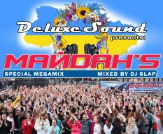 МАЙDAHS 2 Special MegaMix (Mixed by DJ Slap)
