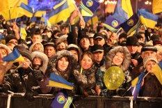 Праздничный концерт  - День Соборності та Свободи України на Майдані Незалежності