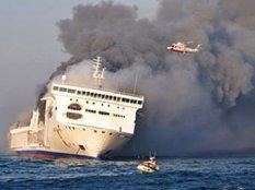 Новая катастрофа с итальянским лайнером, теперь ЧП на большом  пароме Charden