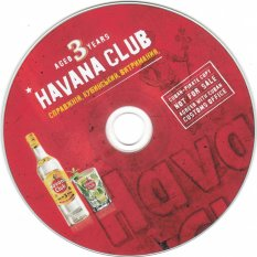 Cuban Musical Cocktail From Havana Club