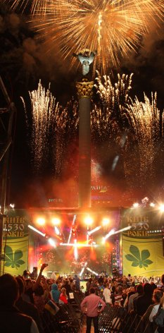 Сотни тысяч киевлян и гостей столицы отпраздновали День города на Майдане Независимости