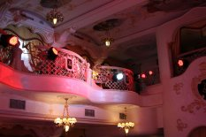 VIP торжество в ресторанном комплексе LEO