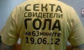 Колобки - Облом (Украина- Англия)
