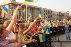 21 празднование Дня Независимости Украины на Майдане Независимости