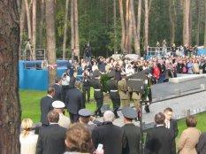 Церемония открытия мемориала Национальный Историко-мемориальный Заповедник Быковнянские могилы