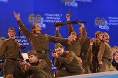 День Освобождения Украины