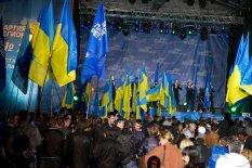 Телемарафон - города Украины