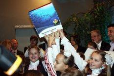 Презентация образовательной программы Черноморский Сундучек