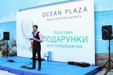 8 марта в Ocean Plaza, или праздничные подарки к Международному женскому дню.