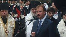 Память земли Киевской