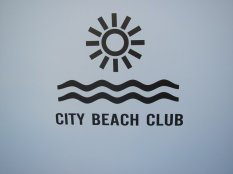 City Beach Club. Завтра, завтра...