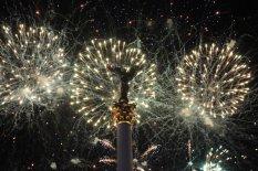 День Независимости 2013