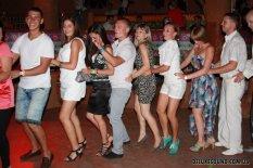 Вечеринка в стиле Латино