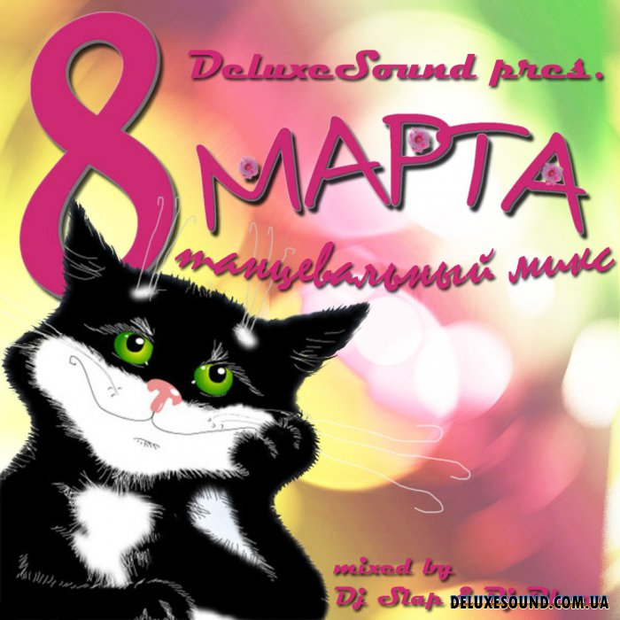 DeluxeSound pres - 8 Марта! mixed by Dj Slap and Dj Olexa