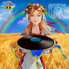 DeluxeSound pres - Spring UA (First Dance Ukrainian Dj Mix)(Live Promo Mix)