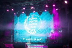 Alpha Winter Awards 2015 в Nivki-hall