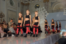 Kids Fashion Day в Fairmont