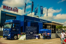 GROHE Truck Tour 2017 Украина